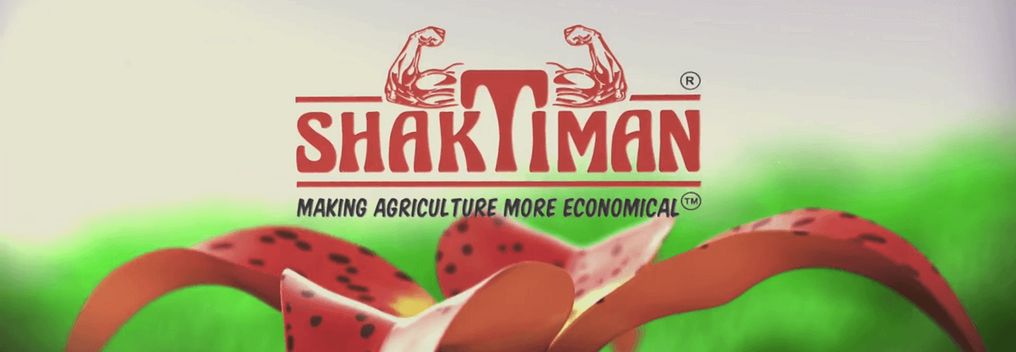 Shaktiman Corporate Movie