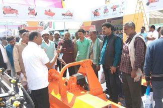 Agro Bihar_3